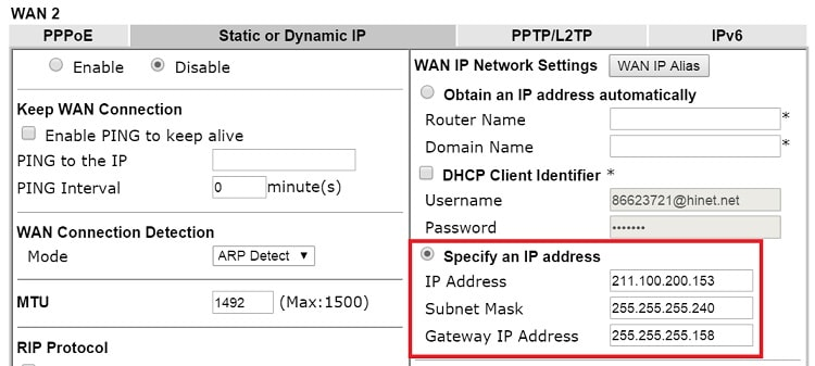 a screenshot of DrayOS WAN Specify IP address