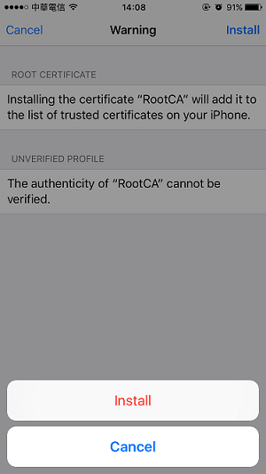 a screenshot of iOS Install Profile