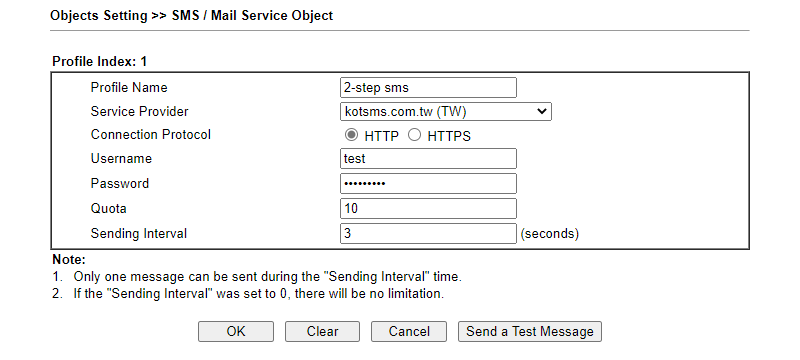 a screenshot of DrayOS SMS Service Object