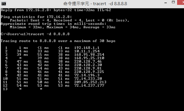 a screenshot of tracing route results on a command prompt window