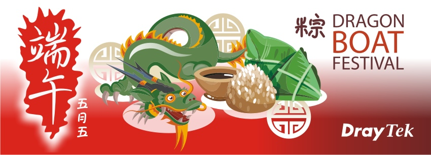 Dragon Boat Festival (27th May to 30th May) in Taiwan