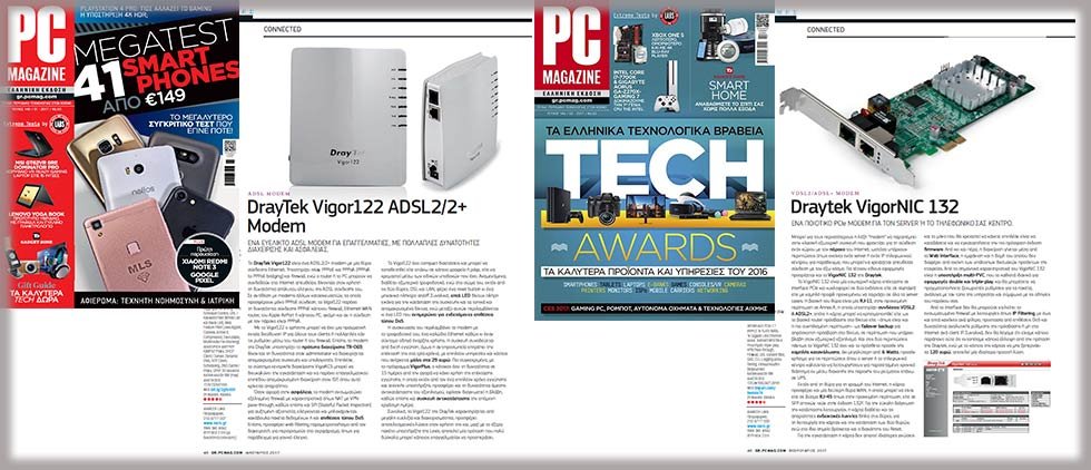 DrayTek xDSL models are reported on Greek PC Magazine