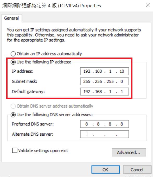 3 fixed IP