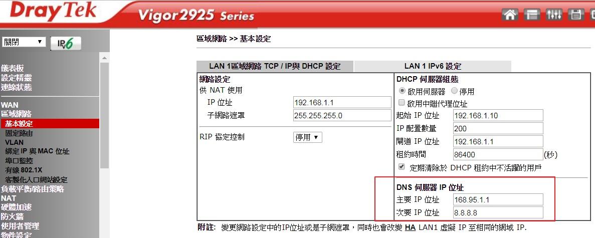 news-180521-1c